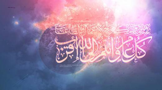 امساكية رمضان 2020 في النرويج | مواقيت الصلاة في شهر رمضان 1441 بالنرويج