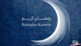 امساكية رمضان 2020 في الهند | مواقيت الصلاة في شهر رمضان 1441 بالهند