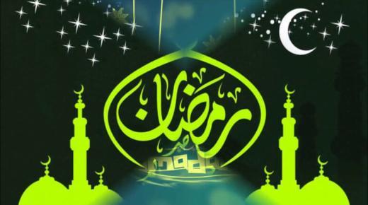 امساكية رمضان 2020 في سوريا | مواقيت الصلاة في شهر رمضان 1441 بسوريا