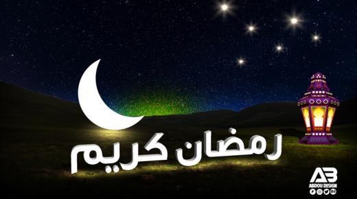 امساكية رمضان 2020 في فلسطين | مواقيت الصلاة في شهر رمضان 1441 بفلسطين