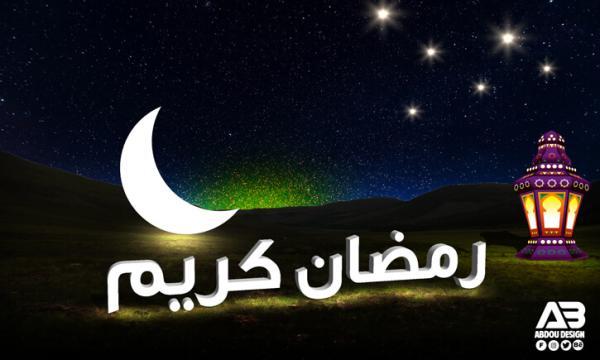 امساكية رمضان 2020 في فلسطين   مواقيت الصلاة في شهر رمضان 1441 بفلسطين
