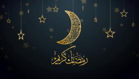 امساكية رمضان 2020 في ليبيا | مواقيت الصلاة في شهر رمضان 1441 بليبيا