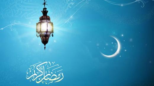 امساكية رمضان 2020 في مصر | مواقيت الصلاة في شهر رمضان 1441 بمصر