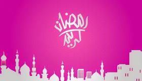 امساكية رمضان 2020 في هولندا | مواقيت الصلاة في شهر رمضان 1441 بهولندا