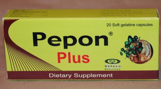 كبسولات بيبون بلس Pepon Plus لتخفيف أعراض التهاب وتضخم البروستاتا عند الرجال