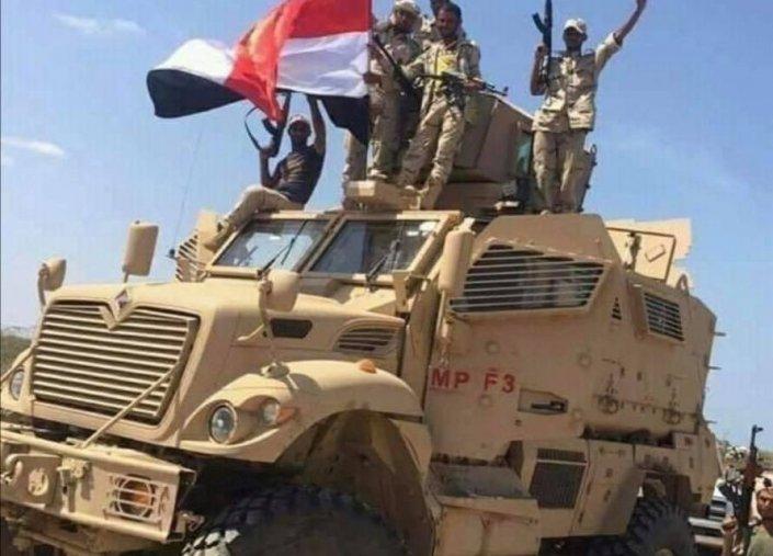 ترتيب الجيش اليمني