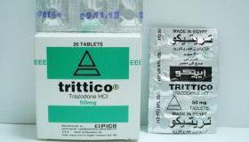 أقراص تريتيكو Trittico لمعالجة الاكتئاب والأمراض النفسية المزمنة