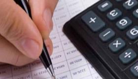 محاسبة التكاليف