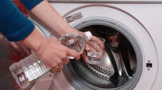 تنظيف غسالة الملابس