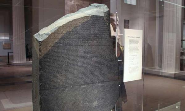 اكتشاف حجر رشيد والتعرف على الحضارة الفرعونية