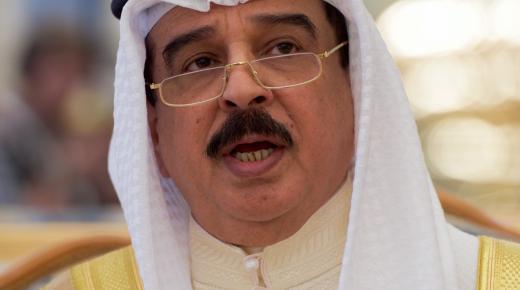 عاهل البحرين الملك حمد بن عيسى
