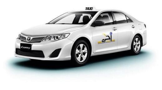 دراسة جدوى مشروع سيارات الأجرة