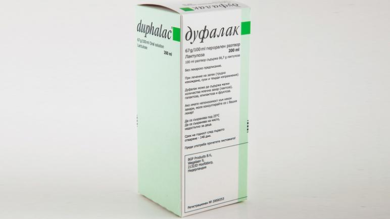 دواء دوفلاك Duphalac لعلاج الإمساك وتسهيل عملية الإخراج