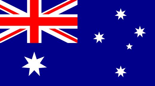 بم تشتهر دولة أستراليا ؟
