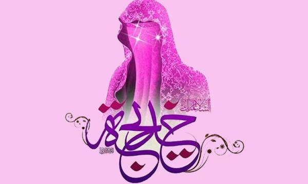 قصة زواج النبي محمد من خديجة رضي الله عنها