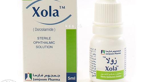 قطرة زولا Xola لعلاج ارتفاع ضغط العين
