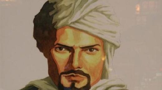 أشهر علماء العرب