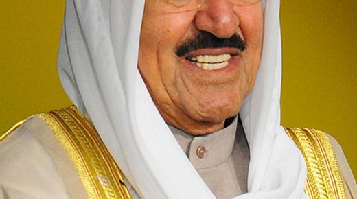 أمير الكويت صباح الأحمد