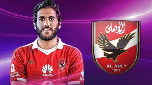 من هو صلاح محسن لاعب النادي الأهلي ومنتخب مصر لكرة القدم؟