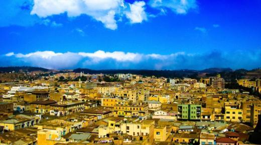 ما هي عاصمة إريتريا ؟