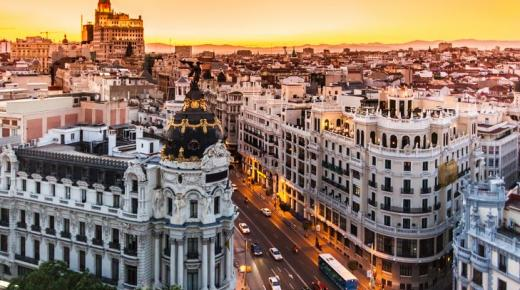 ما هي عاصمة إسبانيا ؟