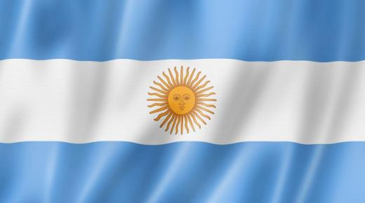 ما هي عاصمة الأرجنتين ؟