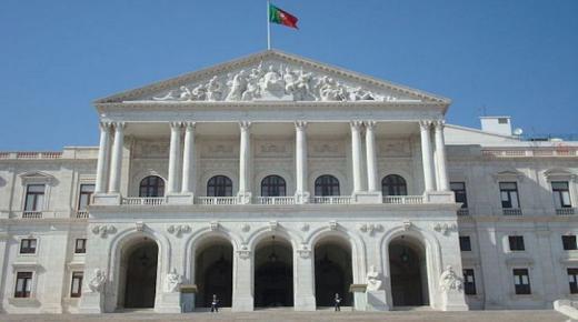 ما هي عاصمة البرتغال ؟