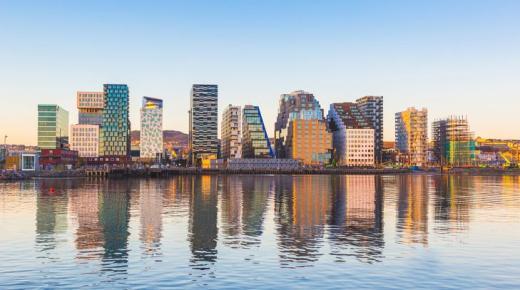 ما هي عاصمة النرويج ؟