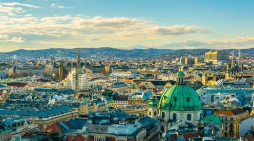 ما هي عاصمة النمسا ؟