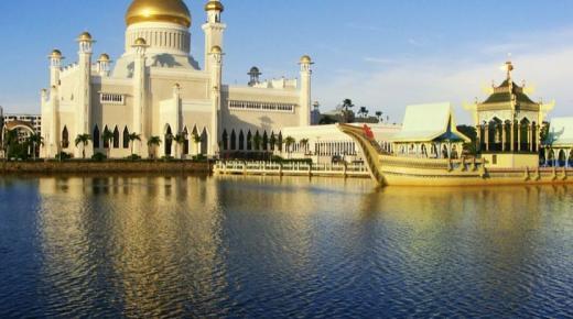 ما هي عاصمة بروناي ؟