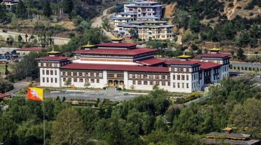 ما هي عاصمة بوتان ؟