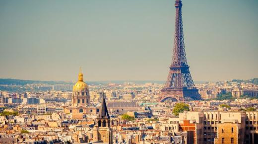 ما هي عاصمة فرنسا ؟