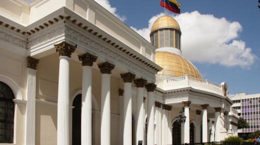 ما هي عاصمة فنزويلا ؟