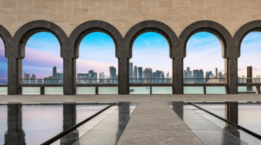 ما هي عاصمة قطر ؟