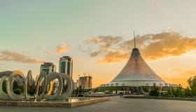 ما هي عاصمة كازاخستان ؟
