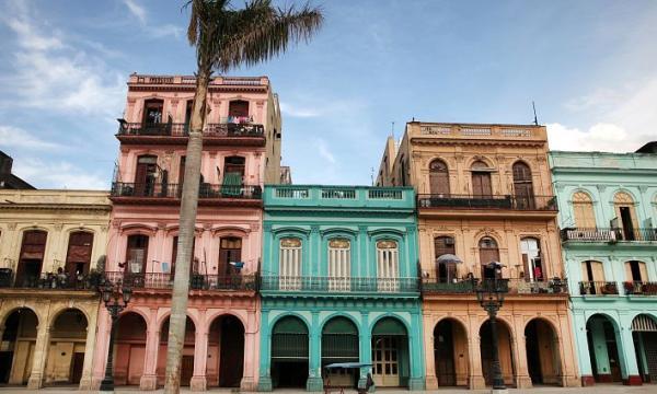 ما هي عاصمة كوبا ؟