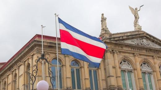 ما هي عاصمة كوستاريكا ؟