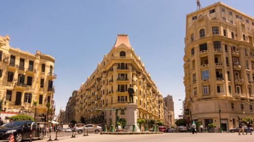 ما هي عاصمة مصر ؟
