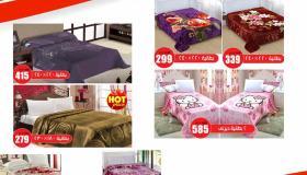 عروض أسواق المرشدي بمناسبة عيد الحب الجزء الثاني
