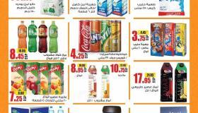 عروض أولاد رجب من 11 يونيو حتى 24 يونيو 2019