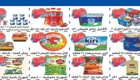 عروض الفرجاني من 26 يونيو حتى 10 يوليو 2019