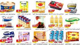 عروض المحلاوي فرع التجمع الخامس على المنتجات الغذائية