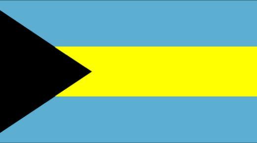 ما معنى ألوان علم باهاماس؟