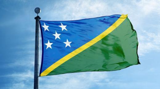معنى ألوان علم جزر سليمان ؟
