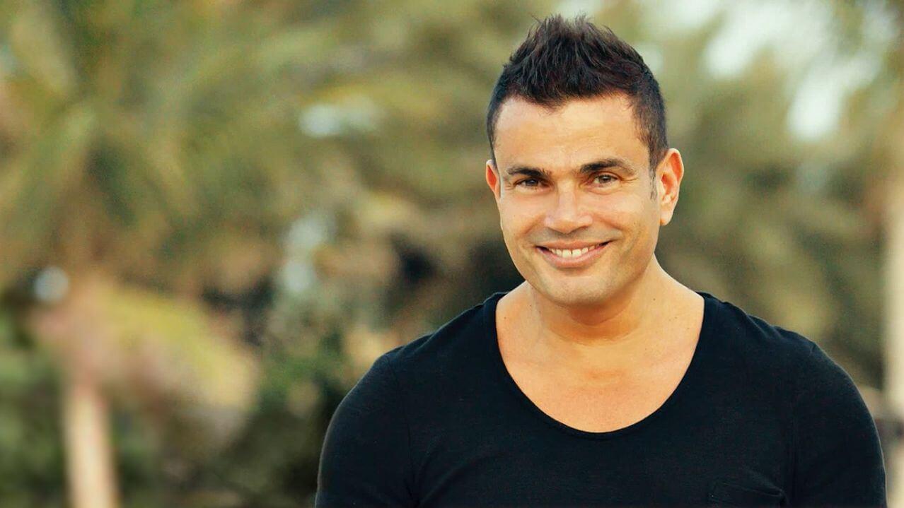 أغاني عمرو دياب Mp3 2020 استماع و تحميل مباشر المصطبة