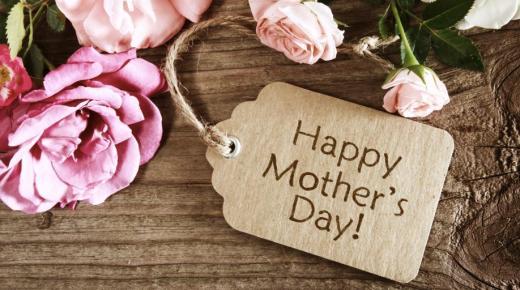 بداية الاحتفال بـ عيد الأم