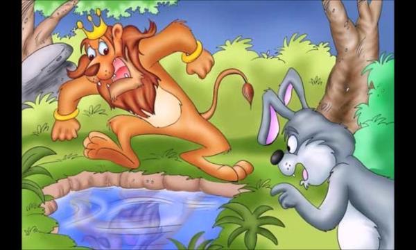 قصة الأرنب والأسد من كتاب كليلة ودمنة