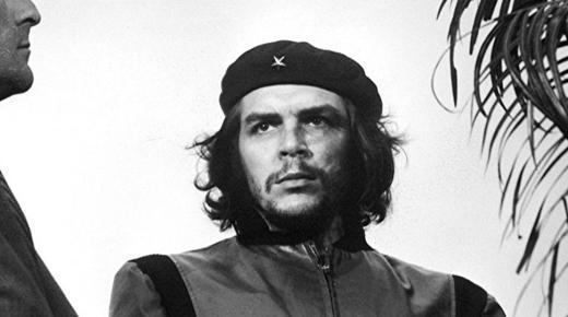 قصة جيفارا زعيم الثورة الكوبية