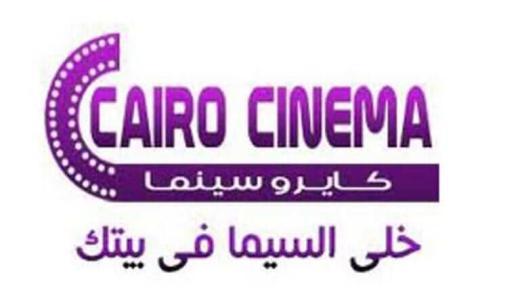 تردد قناة كايرو سينما Cairo Cinema HD 2020 على النايل سات