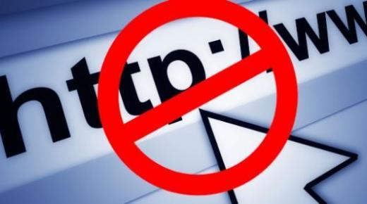 فتح المواقع المحجوبة وحجب المواقع الاباحية